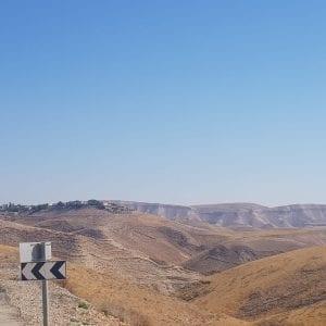 ירושלים - שער בנימין